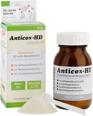 ANIBIO Anticox HD Pulver 70g Hund/Katze (77066)